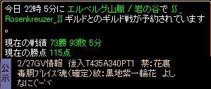d0081603_13544834.jpg