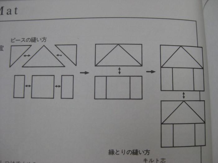e0212203_1347434.jpg