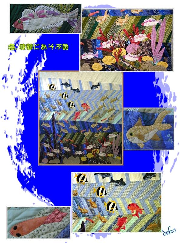 d0028304_1730118.jpg