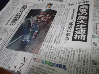 南日本新聞_f0222304_631884.jpg