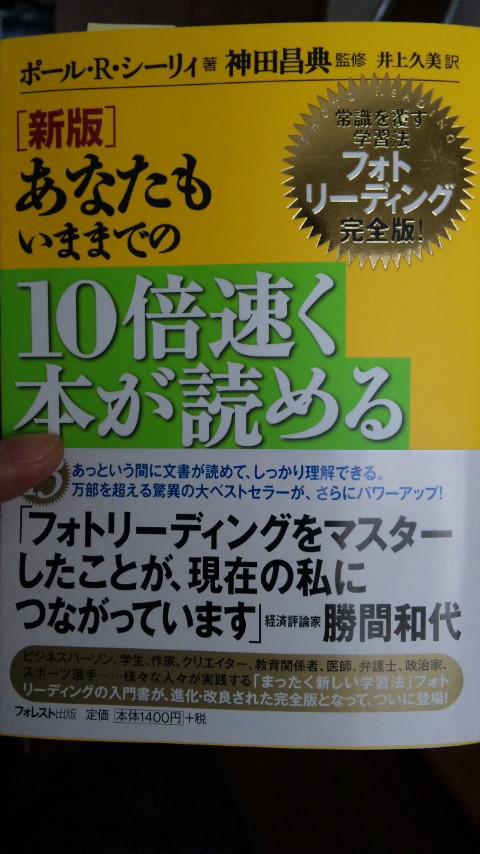 f0121909_1123632.jpg