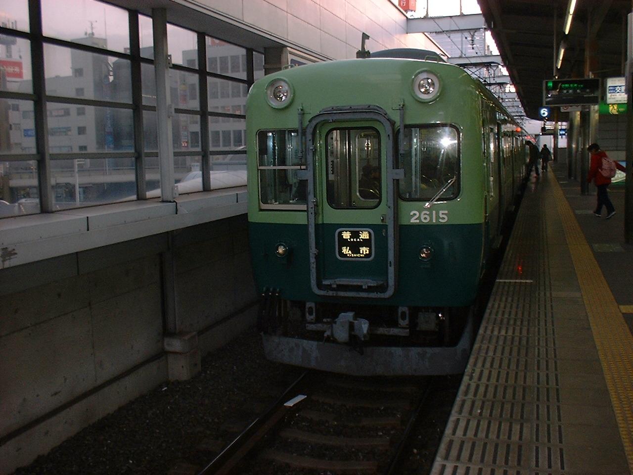 f0206711_1994593.jpg