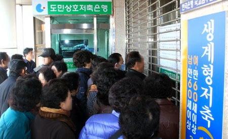 「トロイの木馬」と韓国銀行の破綻:何かが起こる前兆か?_e0171614_22364236.jpg