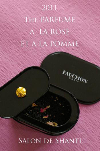 パリの香り_a0169924_21452076.jpg
