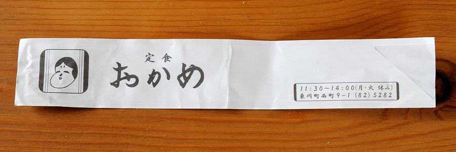 b0146024_1949110.jpg