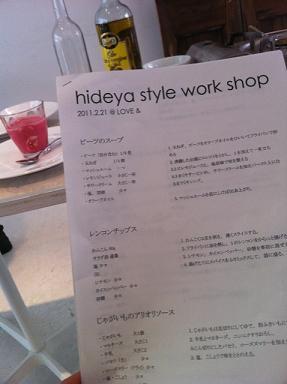 デローザ帰還&hideya style work shop!!_c0187025_18221253.jpg