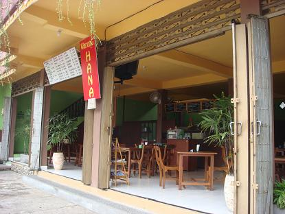 ワルン・ハナで休憩 Istirahat di Warung Hana Ubud_a0120328_129353.jpg