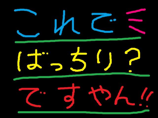 f0056935_110059.jpg