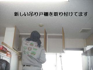 f0031037_17443252.jpg