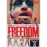 MR. FREEDOM_c0114339_16462870.jpg