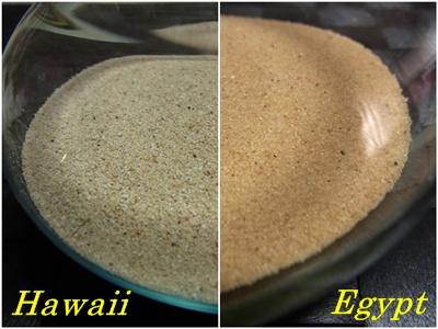 ハワイの砂とエジプトの砂