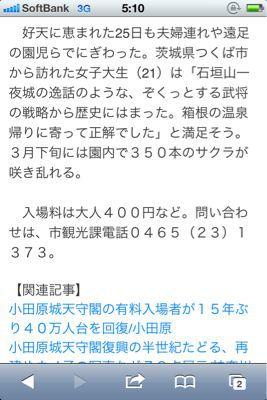 b0136045_527454.jpg
