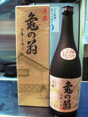 勘栄丸からの魚・新潟県から菅名岳届きました。_c0206545_23313363.jpg