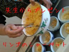 料理教室で筋肉痛_d0165645_20221929.jpg