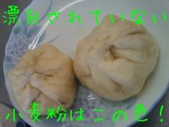 料理教室で筋肉痛_d0165645_2026513.jpg
