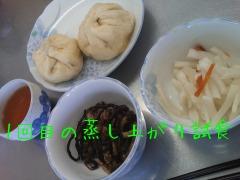 料理教室で筋肉痛_d0165645_20292088.jpg