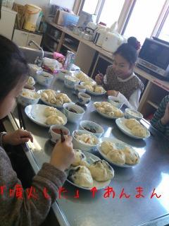 料理教室で筋肉痛_d0165645_2038368.jpg