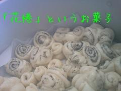 料理教室で筋肉痛_d0165645_20405032.jpg