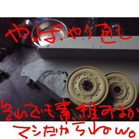 e0162050_12441915.jpg