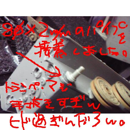 e0162050_17421357.jpg
