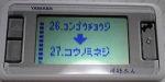 f0065954_20474595.jpg