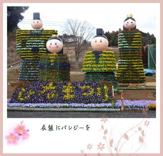 b0086765_10415662.jpg
