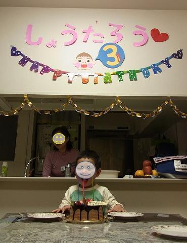 手づくりの誕生日会_c0199166_2333395.jpg