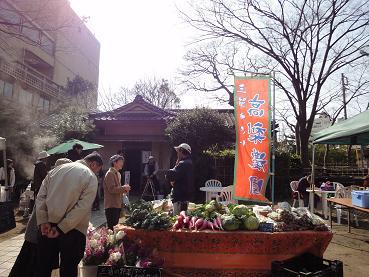 2月27日(日)かみの市 ~逗子のマルシェ(朝市)_e0006772_2151916.jpg