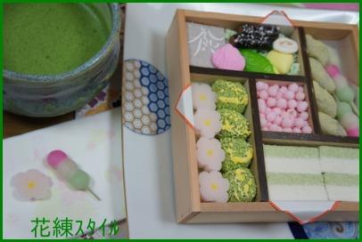 薄茶とお干菓子で_e0236480_155681.jpg