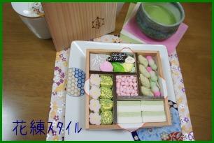 薄茶とお干菓子で_e0236480_1604431.jpg