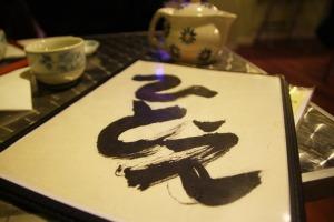 近所の小さなお寿司やさん 「ひとえ寿司」_d0129786_1891655.jpg