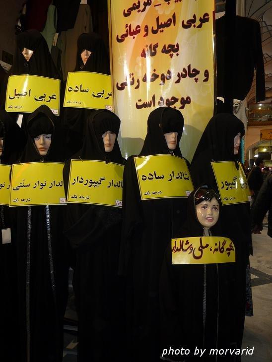 子供用のチャドルもあります人が沢山、混んでいる。この町、テヘランとは違... テヘランライフ