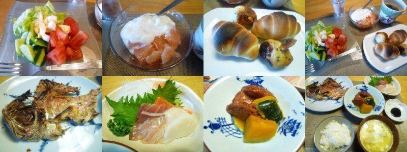 焼き魚とお刺身とかぼちゃの煮物(*^^)v_b0175688_20591746.jpg
