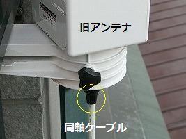 b0003400_18315170.jpg