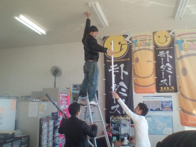 店長のニコニコブログ!K藤様 ステップWG御成約☆_b0127002_2120566.jpg