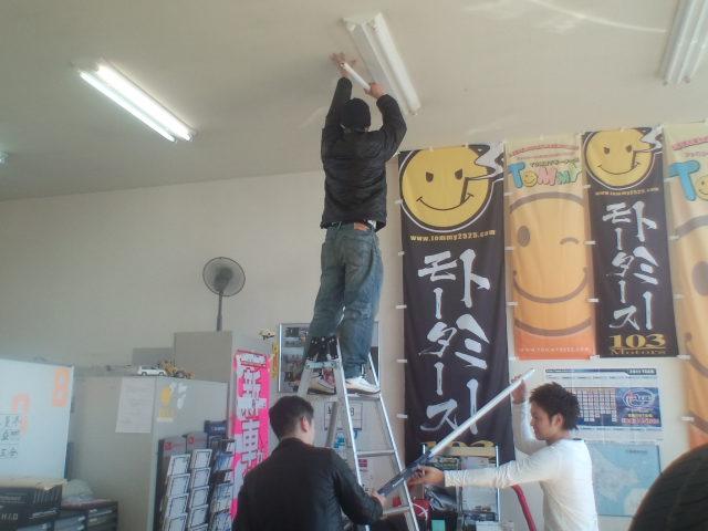 店長のニコニコブログ!K藤様 ステップWG御成約☆_b0127002_22303460.jpg