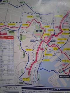 tokyo marathon_c0197505_0233817.jpg