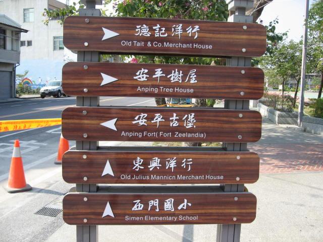 台湾3日目①_a0100706_1131542.jpg