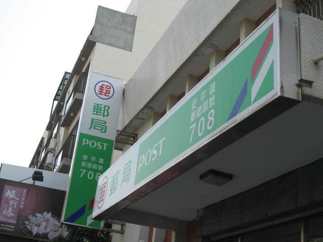 台湾3日目①_a0100706_1134660.jpg