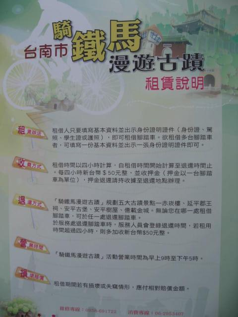 台湾3日目②_a0100706_132061.jpg