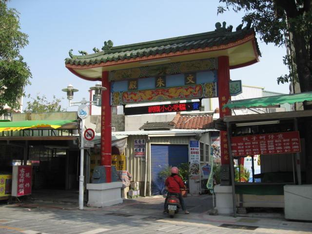 台湾3日目②_a0100706_1363247.jpg
