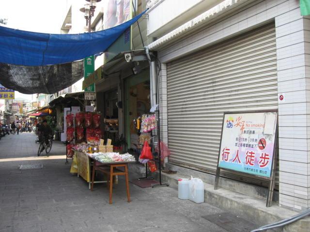 台湾3日目②_a0100706_1401127.jpg