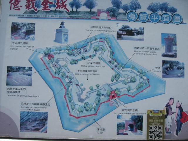 台湾3日目②_a0100706_1411759.jpg