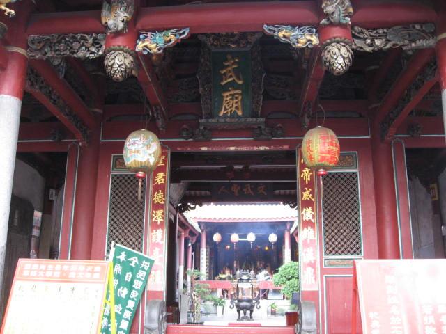 台湾3日目③_a0100706_222010.jpg