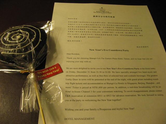 台湾3日目④_a0100706_2254212.jpg