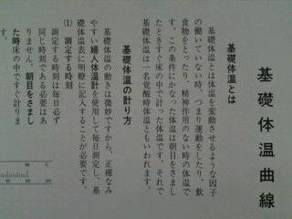 b0043506_1852072.jpg