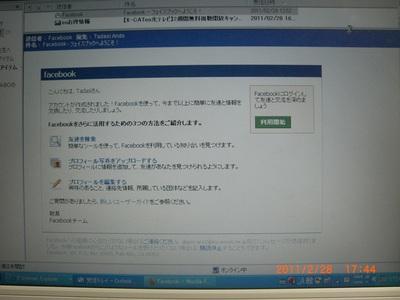 face book_e0150006_17472100.jpg