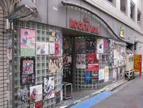 monokuro AND TOUR 2010-2011 @ 名古屋CLUB ROCK\'NROLL 11.01.15_d0131511_473329.jpg