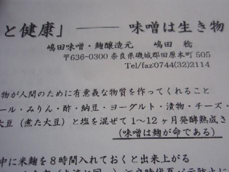 f0043911_17164297.jpg