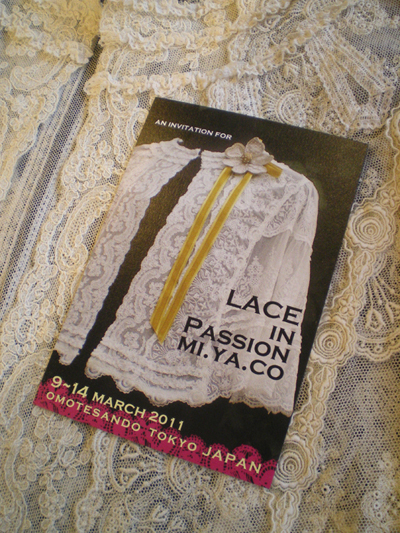 表参道ヒルズ  Lace in Passion MI.YA.CO展 2011_b0117913_16104710.jpg